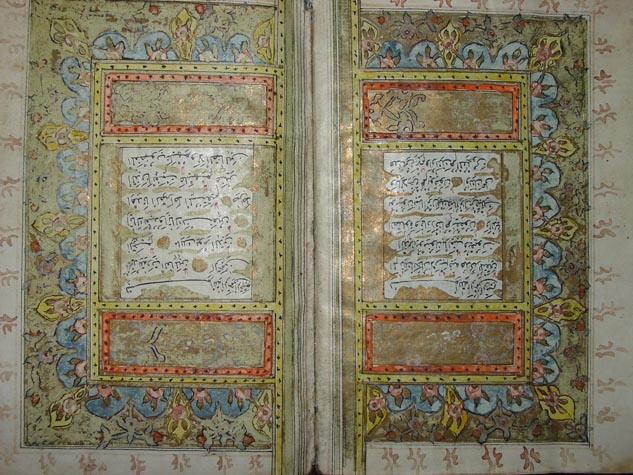 An image of a highly illustrated double page from the Holy Qur'an, created circa 1600