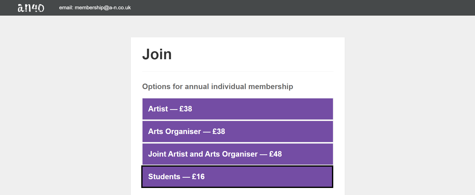 Individual student membership option for A-N The Artists Information Company highlighted
