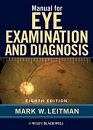 Eye Examination and Diagnosis