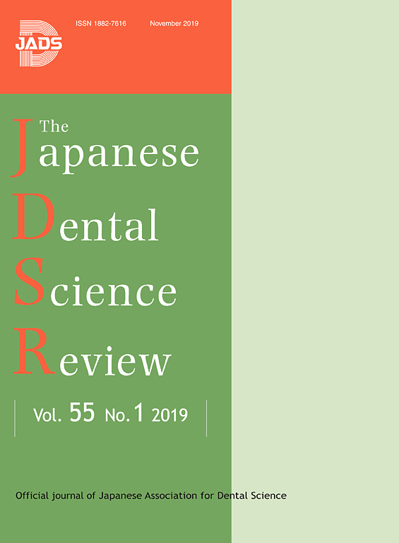 Japanese dental science review