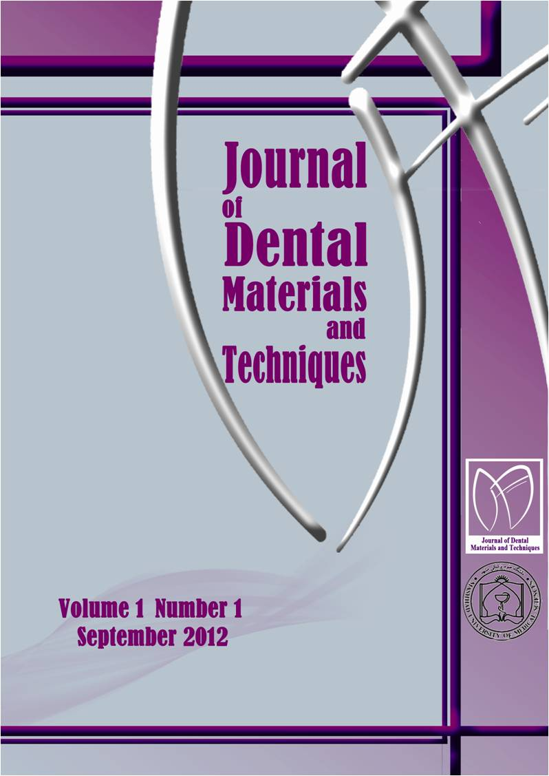 Journal of dental materials and techniques