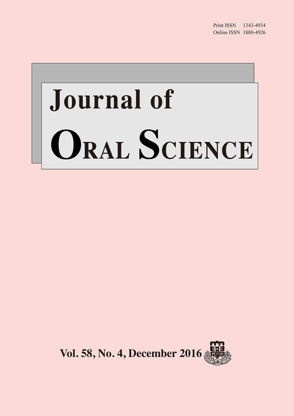 Journal of oral science