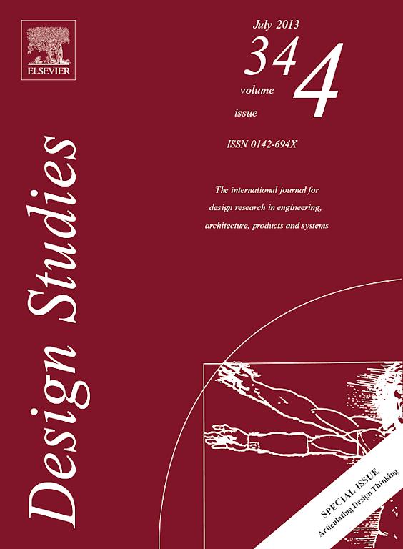 Image of Design Studies
