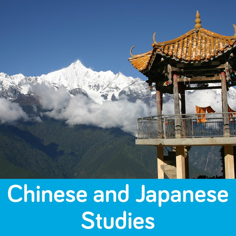 Chinese and Japanese subject guide