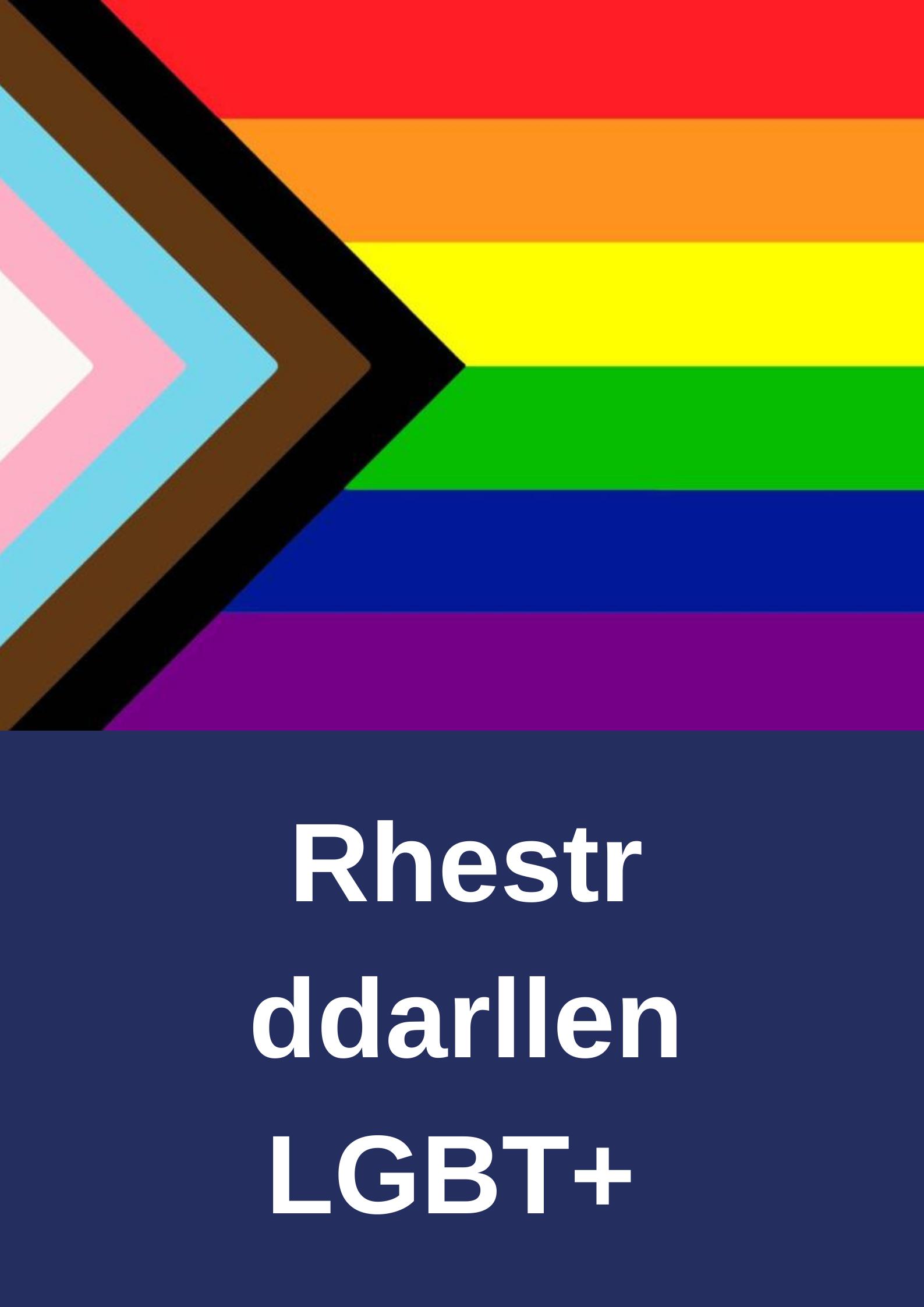 Rhestr ddarllen LGBTQ+