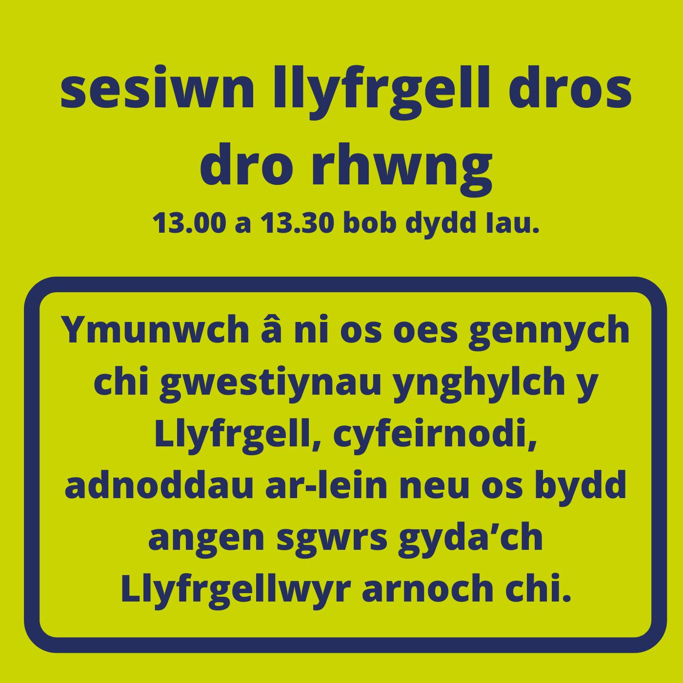 Hefyd, rydyn ni'n cynnal sesiwn llyfrgell dros dro rhwng 13.00 a 13.30 bob dydd Iau. Ymunwch