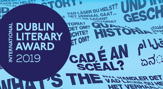 International DUBLIN Literary Award 2019 banner