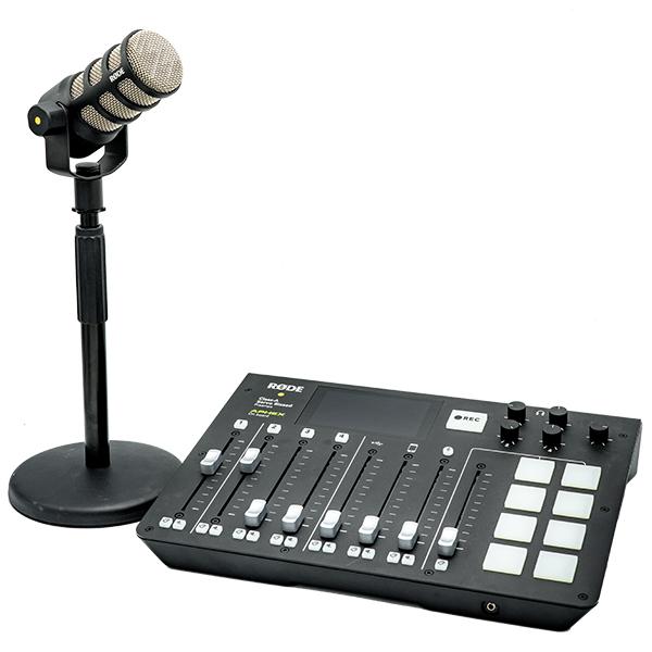 podcast-utrustning