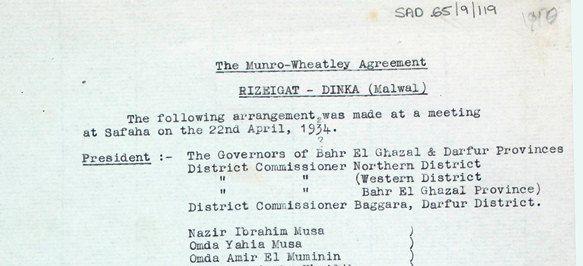 Detail of a typescript document