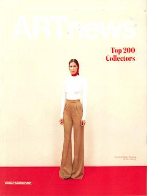 Read Artnews on Flipster